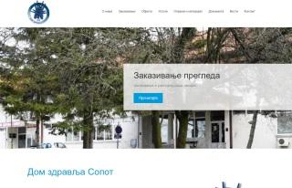 Izrada web sajta za Dom zdravlja Sopot