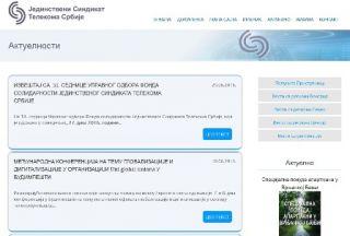 Izrada web sajta za JSTS