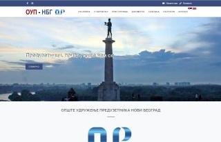 Izrada web sajta za Udruzenje preduzetnika Novi Beograd