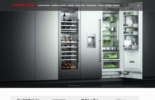 Izrada web sajta za Tehnopassage